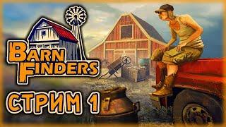 Barn Finders #1
